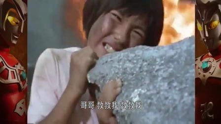 欧布奥特曼:怪兽大肆破坏城市,严去拯救被困小朋友!