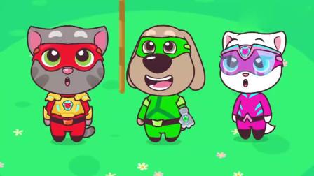 汤姆猫英雄小队:满地都是球球,猫猫们不好走路