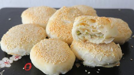 正宗黄桥烧饼的传统做法,层层酥香又掉渣,配方比例手把手详细教