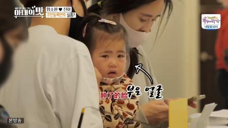慧贞生病发高烧,陈华抱着孩子去医院,咸素媛岁数大跑都跑不动了