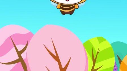 娃娃爱看动画宝宝巴士:蜜蜂做工