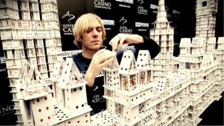 小伙用21万张扑克打造房子,却遭到质疑!