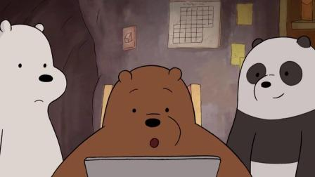 咱们裸熊:白熊连放狠话都这么萌,血槽清空