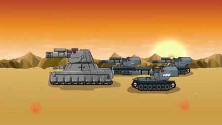 坦克世界:坦克齐心协力打攻击敌人
