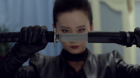 女忍者刺沈大小姐,被林雨申搅局任务失败,想要切腹自尽
