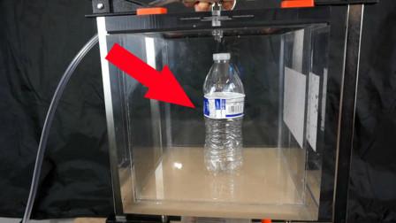 真空环境到底有多可怕?将一瓶矿泉水放进去,看结果就明白了!