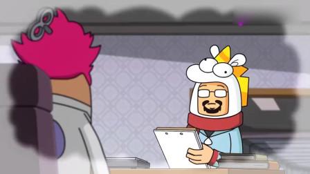 香肠派对:沙谷傲做了一个克隆人,代替自己站岗,结果老板来了