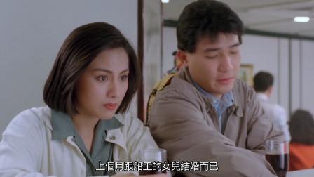 千王富家子弟是双性恋,光明正大和男友公共场合调情