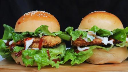 教你在家自制汉堡胚,搭配经典炸鸡排超美味,不用再出去买了