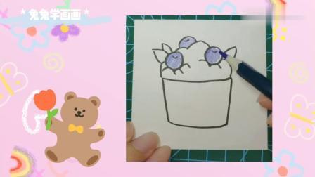 童趣简笔画:蓝莓奶油纸杯蛋糕,超好吃#少儿招募计划#