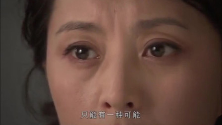 天敌:幕后凶手终于现身,女处长惊了,是自己失散多年的弟弟