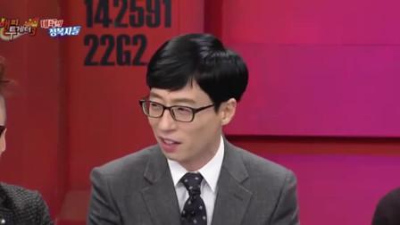 韩娱:韩国明星听到了李敏镐在中国的粉丝数量,还说比整个首尔的人还多,又嫉妒了