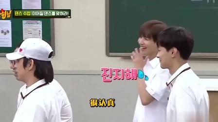 韩娱:当韩国idol遇上这个歌曲,威力真可怕,连男神也跟着哼唱