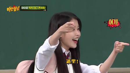 韩娱:IU也会喜欢IU自己吗?IU现场清唱了,大叔粉丝们上线了