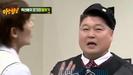 韩娱:李准基的踢腿秀来了,不小心踢到了虎东的脸,这下尴尬了