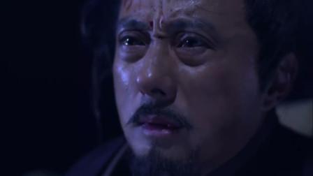 曹操:曹操中了敌人的美人计,典韦一夫当关抵挡敌军,曹操泪目