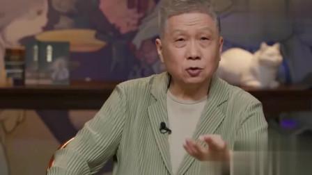 马未都:我爹一路打进上海,刚见到我妈,两人就爱上了