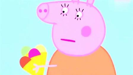小猪佩奇:佩奇乔治弄了一身脏,却对冰淇淋很放在心上
