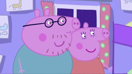 小猪佩奇:佩奇睡不着觉,她答应了猪爸爸,听一个故事就睡觉!