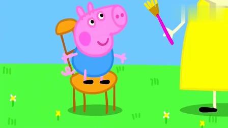 小猪佩奇:乔治想画恐龙,但画成了老虎,他还是很开心!哈哈哈
