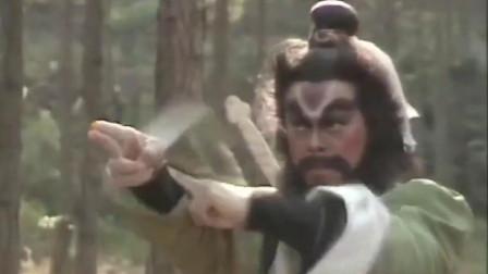 刽子手砍不断钟馗的头,师爷灵机一动,快给他泼黑狗血