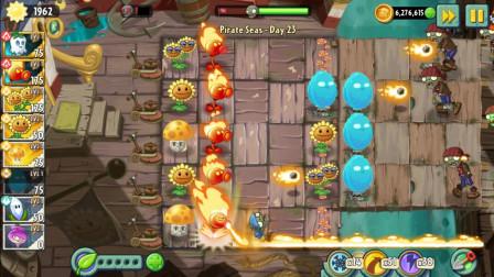 植物大战僵尸国际版:火焰豌豆射手和幽灵辣椒!