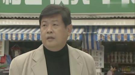 中国神探:小偷偷老人血汗钱,不料警察在现场,小偷这下惨了!
