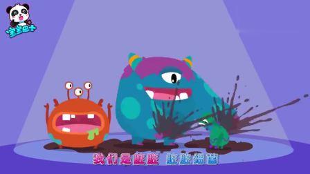 孩子爱看动画宝宝巴士:清洁救援出动