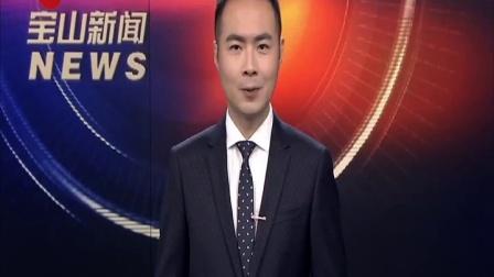 视频 长滩观光塔结构封顶 宝山滨江又添新地标