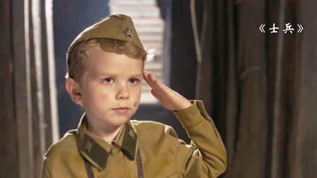 豆瓣高分战争电影,战争有多残酷?年仅6岁的孤儿也要战场