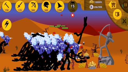 火柴人战争遗产:召唤50个巨人出来,特意领教敌人的厉害?