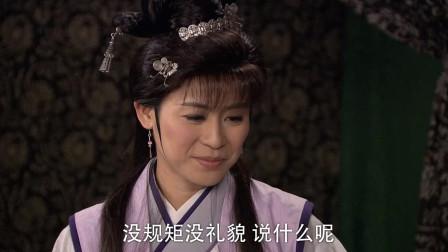 薛平贵:宝钏怀孕了,葛青却高兴地差点飞起来,太天真可爱了!
