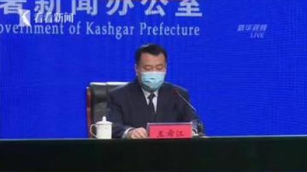 #新疆喀什 通报:#疏附县进行第二次全员免费核酸检测,14人呈阳性。#喀什疫情 #核酸检测 #喀什疫情最新通知