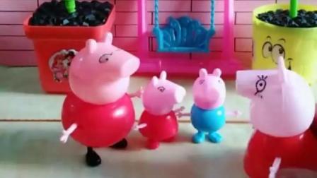 有趣的幼教玩具:佩奇一家准备去游乐园,可是来了两个猪妈妈