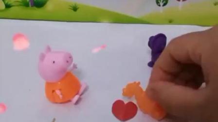 有趣的幼教玩具:佩奇为什么救青蛇却不救奥特曼