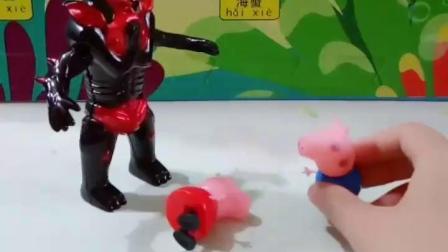有趣的幼教玩具:佩奇被怪兽抓走了