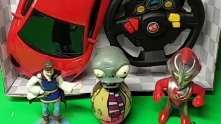 有趣的幼教玩具:僵尸和奥特曼谁会得到这台遥控车呢