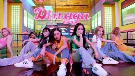 变身热舞小辣妹 MAMAMOO新歌🍓~Dingga.