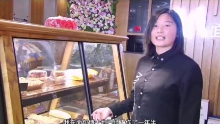 荆州石首荆门宜昌想学蛋糕培训西点烘焙选择哪个学校好呢