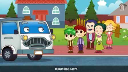 亲宝汽车传说:送来幸福的爷爷邮车 象征幸福的邮车