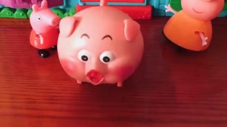 猪妈妈给佩奇买了个萌宠玩具