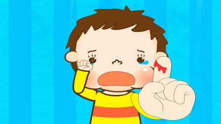 兜兜健康:哎呀~手被刀弄伤了 不要害怕快给伤口消毒吧