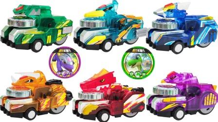 心奇爆龙战车之陀螺战车对战玩具