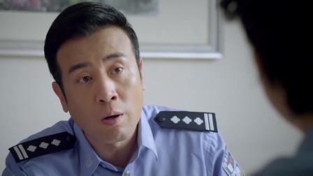 刑警队长工作太忙,老婆见他都得排号,这场面太搞笑