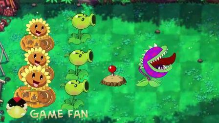 植物大战僵尸动画:神秘武器