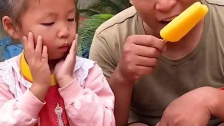 童年趣事:爸爸不给我吃雪糕