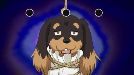 狗与剪刀的正确用法:夏野雾姬写书崩溃了?没想到听到狗的想法
