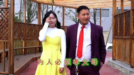 云南山歌《为人子女孝爹妈》吴长敏、嘉佳演唱
