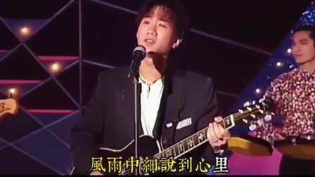 粤语经典:beyond 整首歌没有一句《农民》却唱出世世代代在这边土地上耕种的情景