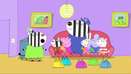 小猪佩奇:苏西的玩具真可爱,是个小猫头鹰,好萌呀!